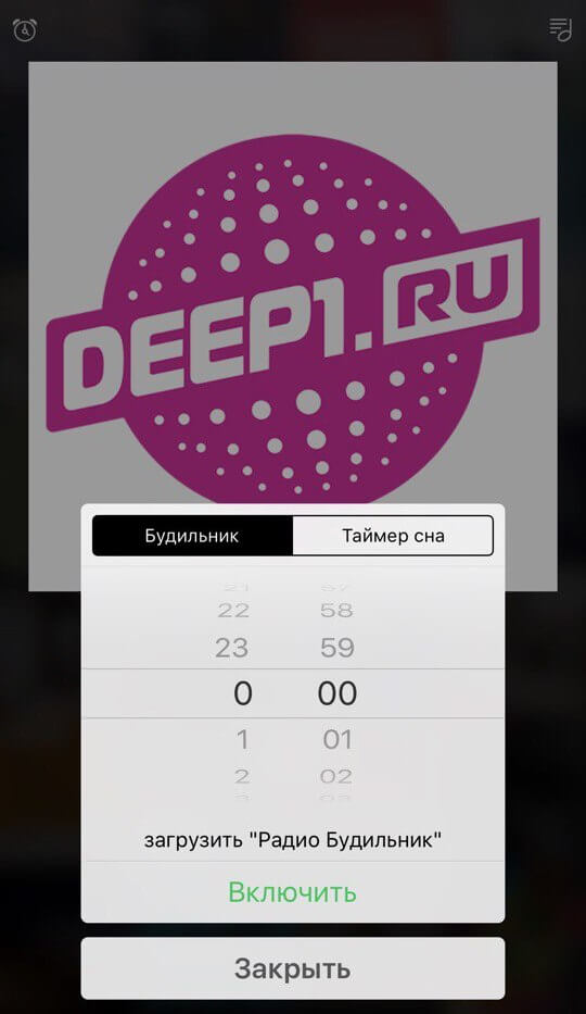 DEEP ONE Radio on App Store