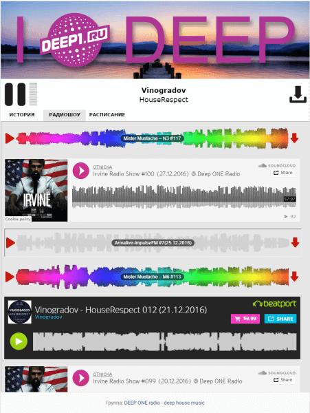 DEEP ONE radio VK app