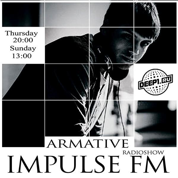 Armative — Impulse Fm